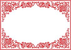 Frame rus Royalty Free Stock Photo