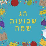 Frame with Shavuot holiday flat design icons with text in hebrew. `Shavuot Sameach` meaning `Happy Shavuot`. Template with space for text, isolated on Royalty Free Stock Photo