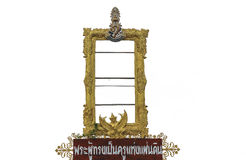 Frame and symbol of the King of Thailand. The Thailand will take a picture of the king to put it to glorify Him homage to perform their duties to the people of Royalty Free Stock Photos