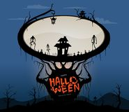 Frame text ,background haunting for halloween black and white sk stock illustration