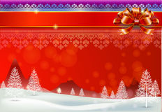 Frame Vector Christmas Party design template. Vector illustration Stock Photo