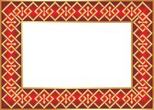 Frame voor uw foto Royalty-vrije Illustratie