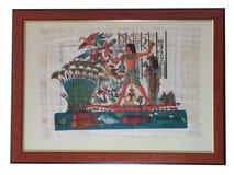 Framed färgade papyruset royaltyfri fotografi