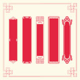 Frames and Plaques of Chinese style Royalty Free Stock Images