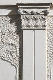Frammento architettonico nello stile orientale Immagini Stock Libere da Diritti