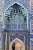 Frammento del Amir di Guri dell'arco Fotografia Stock