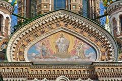 Frammento della chiesa Fotografie Stock