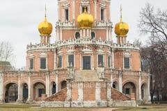 Frammento della chiesa dell'intercessione a Fili, Mosca Immagine Stock Libera da Diritti