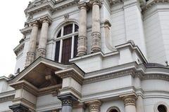 Frammento della facciata decorativa leggera fotografie stock libere da diritti