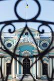 Frammento della facciata del palazzo di Mariinsky con la Florida ucraina fotografia stock libera da diritti