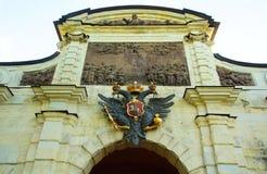 Frammento della facciata del portone del ` s di Peter nella fortezza di Petropavlovskoy Immagine Stock Libera da Diritti