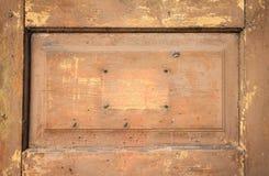 Frammento della porta Fotografia Stock