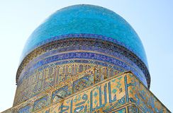 Frammento di Bibi-Chanum complesso architettonico musulmano antico a Samarcanda Fotografia Stock