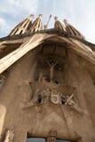 Frammento di Sagrada Familia Fotografie Stock