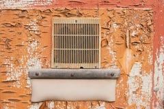 Frammento di vecchia porta di legno Immagini Stock Libere da Diritti
