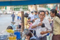 Framsidor av Myanmar Royaltyfria Bilder