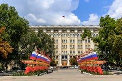 Framställning av presidenten som är från den ryska federationen i det sydliga federala området i Rostov-On-Don, Ryssland Arkivfoton