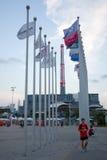 framtida paviljong 2010 för expo shanghai Arkivbilder
