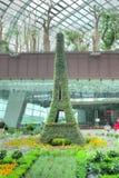 Francés Faire, jardines por la bahía, Singapur Imágenes de archivo libres de regalías