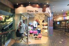 Franc qu shop in hong kong Stock Photos