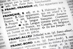 Francais no dicionário Imagem de Stock Royalty Free