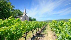 France - Chartreuse de Valbonne Royalty Free Stock Photo