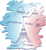 France. Eiffel tower. Vector image. Souvenir designs, illustrations for books, brochures, leaflets, use on websites and maps Royalty Free Stock Photo