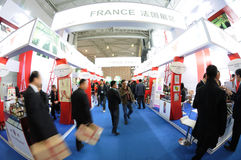 France Exhibition Stock Photography