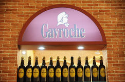 France gavroche beer Stock Photos