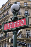 france Paris Zdjęcie Stock