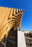 France Pavilion - Expo Milano 2015 Stock Photo