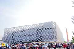 France Pavilion in Expo2010 Shanghai Stock Photography