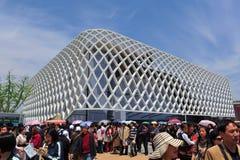 France Pavilion in Expo2010 Shanghai China Stock Photos