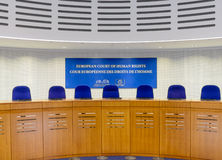 France, Strasbourg - 29 October 2015:Human Rights Building - Assembly hall Royalty Free Stock Photo