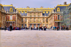 france Versailles Obrazy Royalty Free