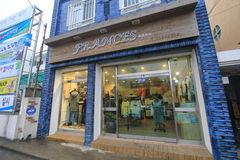 Frances shop in South Korea Stock Photography