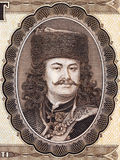 Francis II Rakoczi portrait from Hungarian money Stock Photos