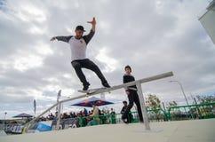 Francisco Lopez Stock Photos