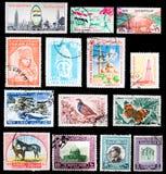 Francobolli - Medio Oriente Fotografie Stock Libere da Diritti