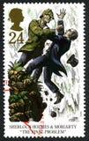 Francobollo BRITANNICO di Sherlock Holmes illustrazione vettoriale