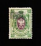 Francobollo dell'impero russo con la stemma, circa 1911 Fotografie Stock