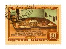 Francobollo della Russia dell'annata Fotografie Stock