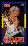 Francobollo di Papa Giovanni Paolo II Fotografia Stock Libera da Diritti