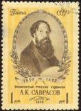 Francobollo russo immagini stock libere da diritti