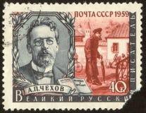 Francobollo russo immagine stock