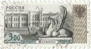 Francobollo russo Fotografie Stock