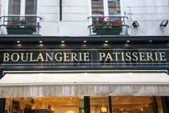 Francuska piekarnia Zdjęcia Royalty Free