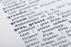 Francuski słownik przy słowa sadłem zdjęcia stock
