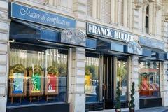 Frank Muller-Butike Lizenzfreies Stockfoto