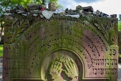Frankfurt Niemcy, Sierpień, - 20: Nagrobek na Starym Żydowskim cmentarzu na Sierpień 20, 2017 wewnątrz w Frankfurt Zdjęcia Royalty Free